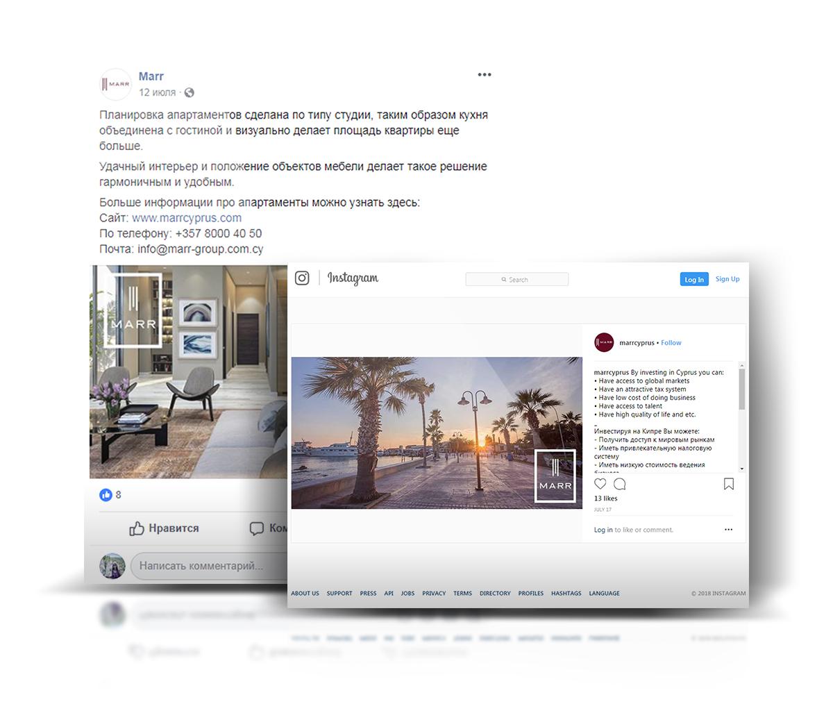 Branding Box: Social Media Management Services