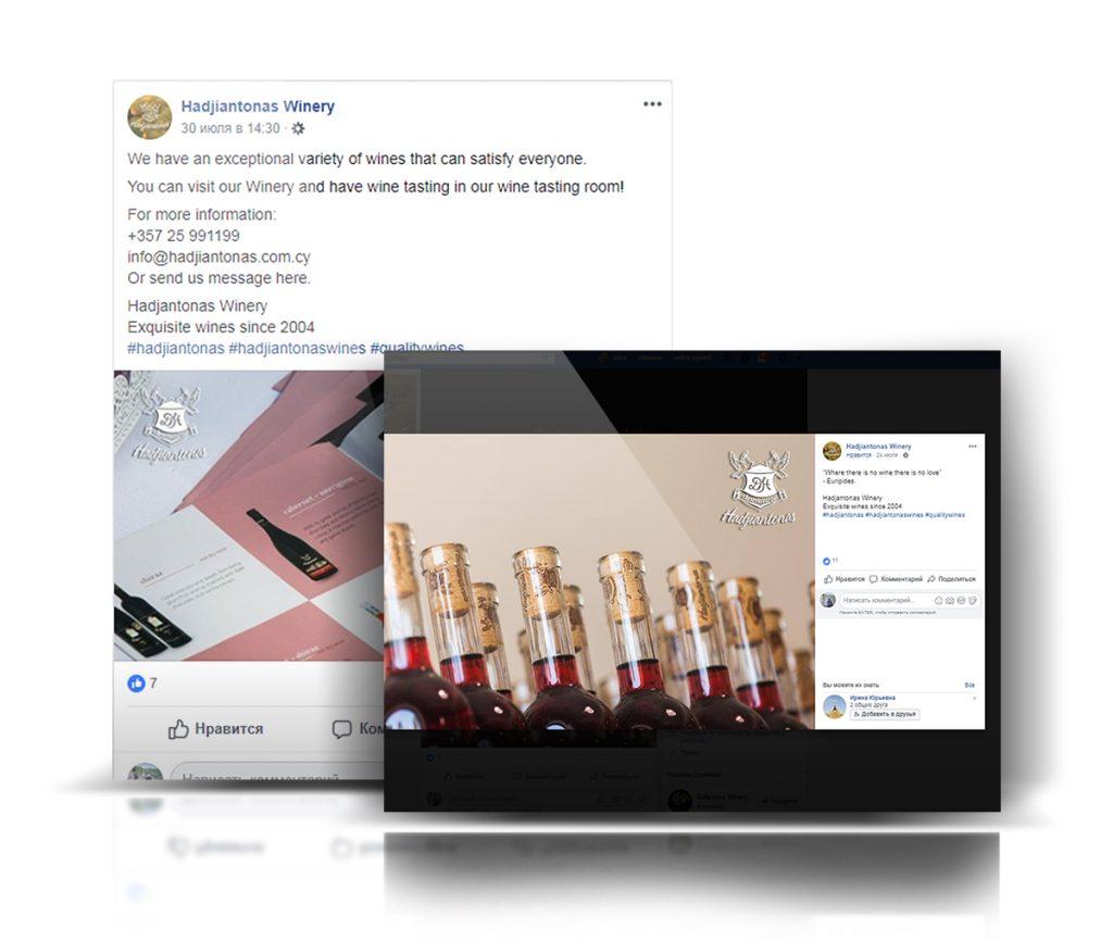 Branding Box: Digital Marketing Services