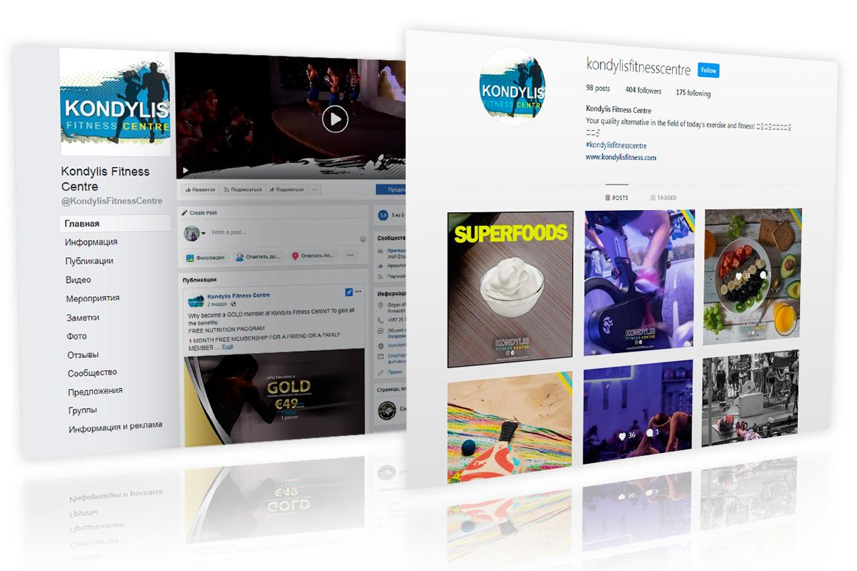 Branding Box: Social Media Kondylis Fitness Center