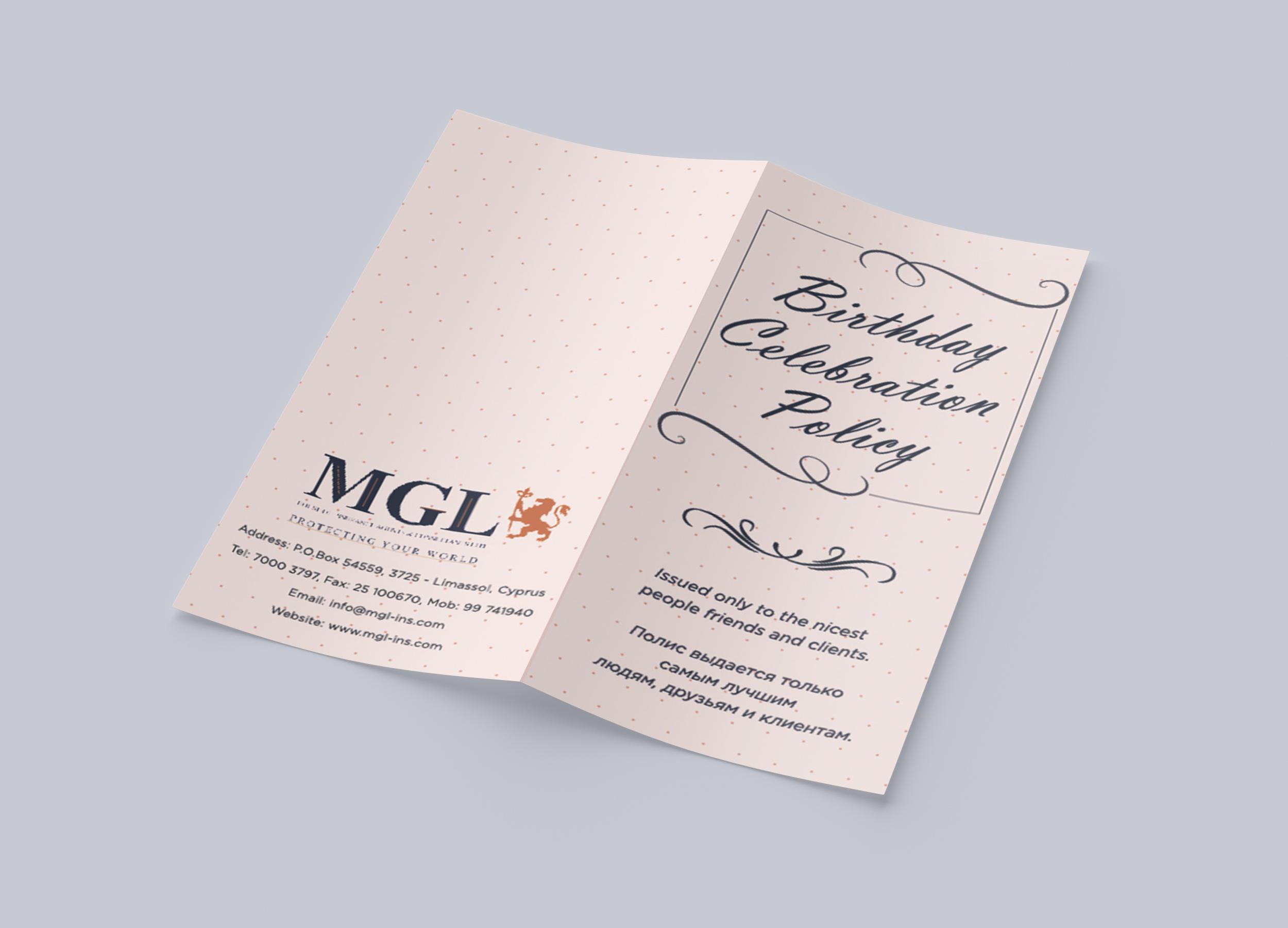 Branding Box: postcard design for MGL insurance